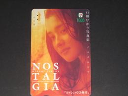 """JAPAN"" GIFT CARD / PREPAID CARD - SEVEN ELEVEN GIRL NOSTALGIA - Gift Cards"