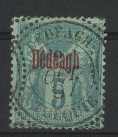 """DEDEAGH / BUREAU FRANCAIS Cote 18 € N° 1a Avec Surcharge Obl. C-à-d Perlé """" DEDEAGH TURQUIE 2/10/97"""". TB - Dedeagh (1893-1914)"""