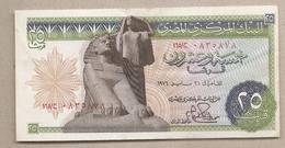 Egitto - Banconota Circolata Da 25 Piastre P-47a.1 - 1976 #18 - Egypt