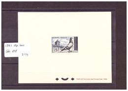 No YVERT 1091 - EPREUVE DE LUXE - COTE: 65 € - Epreuves De Luxe