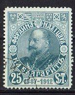 Bulgarien 1912 // Mi. 92 O - Used Stamps