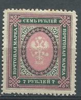 Russie  - Yvert N° 127 A -   Aab 25528 - Neufs