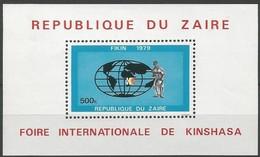 Zaire 1979  OBCn° Bloc 35 *** MNH Cote 5 Euro Jaarbeurs Foire Internationale Kinshasa - Zaire