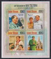 F345. Guinea-Bissau - MNH - 2013 - Famous People - Mao Tse-Tung - Other