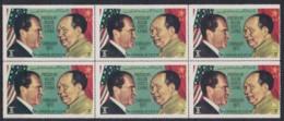 C742. 6x Ajman - MNH - Famous People - President Nixon - Other