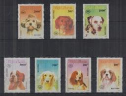 C346. Vietnam - MNH - Animals - Dogs - 1990 - Sonstige