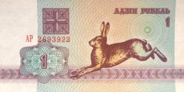 Belarus 1 Ruble, P-2 (1992) - UNC - Belarus