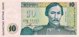Kazakhstan 10 Tenge, P-10 (1993) - UNC - Kasachstan