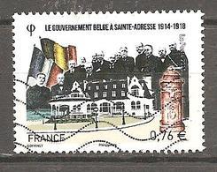 FRANCE 2015 Y T N ° 4933 Oblitéré - Gebraucht