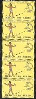 J) 1979 MEXICO, STRIP OF 5, CENTENARY OF MEXICOS MEMBERSHIP IN UPU, MESSENGER AND UPU EMBLEM, SCOTT C611, MN - Mexico