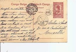 Congo Belge ( EP De 1913 De Kongolo Vers La Belgique à Voir) - Belgian Congo