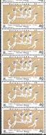 J) 1979 MEXICO, STRIP OF 5, WOMENS VOLLEYBALL, UNIVERSIADA 79 WORLD UNIVERSITY GAMES, MEXICO CITY, SCOTT 1187, MN - Mexico