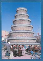 TUNISIE TOZEUR - Tunisia