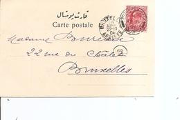 Levant Britannique ( CP De 1904 De Salonique Vers La Belgique à Voir) - British Levant