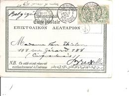 Levant Français ( CP De 1908 De Salonique Vers La Belgique à Voir) - Levant (1885-1946)