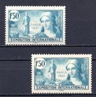 1937 FRANCE PARIS EXPOSITION 2x Sets MICHEL: 342 MH * - Neufs