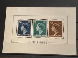 Luxemburgo (Hoja Bloque) Nº 7 . Año 1949. - Blocks & Sheetlets & Panes