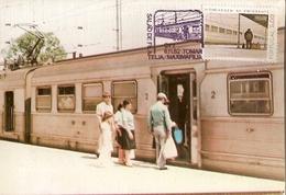 Portugal & Maximum Card, Tomar Railway Station, Tribute To The Emigrant, Tomar 1982 (123) - Bahnhöfe Mit Zügen