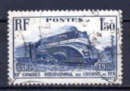 1937 FRANCE 1.50FR. RAILWAY CONGRESS LOCOMOTIVES MICHEL: 346 USED - Gebraucht
