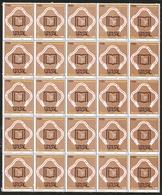 J) 1979 MEXICO, BLOCK OF 25, LATIN AMERICAN UNIVERSITIES UNION, 8TH GENERAL ASSEMBLY, UNION EMBLEM, SCOTT C622, MN - Mexico