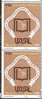 J) 1979 MEXICO, PAIR, LATIN AMERICAN UNIVERSITIES UNION, 8TH GENERAL ASSEMBLY, UNION EMBLEM, SCOTT C622, MN - Mexico