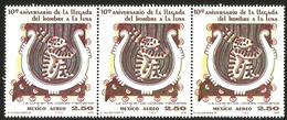 J) 1979 MEXICO, STRIP OF 3, APOLLO 11 MOON LANDING, 10TH ANNIVERSARY, MOON SYMBOL FROM MEXICAN CODEX, SCOTT C624, MN - Mexico