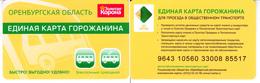 Transport  Card  Russia. Orenburg 2019 - Russia