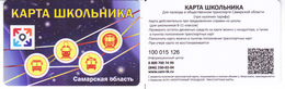 Transport  Card  Russia. Samara  Region  2019 - Russia