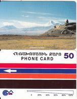 ARMENIA(Urmet) - Ararat Valley, First Issue 50 Units(large Band, Dark Blue), Tirage %10000, Mint - Arménie