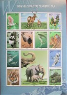 China  2000  Wild Animals  M/S  MNH - 1949 - ... Volksrepubliek