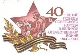ARMENIE PERIODE SOVIETIQUE ENTIER POSTAL ILLUSTRE EREVAN CROIX ROUGE 1941 1945 - TYPE TRANSPORT 1982, VOIR LES SCANNERS - Arménie