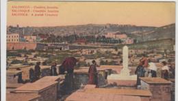 GRECE SALONIQUE CIMETIERE ISTRAELITE 1917 TBE - Greece