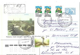 OUZBEKISTAN UZBEKISTAN 1993  - ENTIER POSTAL ILLUSTRE KHIVA, AFFRANCHISSEMNT COMPLEMENTAIRE SERPENT ET ARMOIRIES - Usbekistan