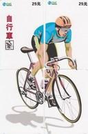 TELECARTE ETRANGERE   PUZZLE 4 CARTES....CYCLISTE - Sport