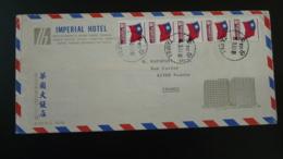 Lettre Par Avion Air Mail Cover Drapeau Flag Taiwan 1982 - 1945-... République De Chine