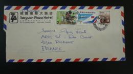 Lettre Par Avion Air Mail Cover Taoyan Plaza Hotel Taiwan 1982 - 1945-... République De Chine