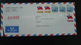 Lettre Par Avion Air Mail Cover Taipei Taiwan 1982 - 1945-... République De Chine