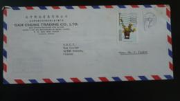 Lettre Par Avion Air Mail Cover Fleur Flower Taipei Taiwan 1982 - 1945-... République De Chine
