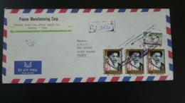 Lettre Par Avion Air Mail Cover Islamic Revolution Islam Iran 1983 - Iran