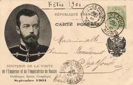 Souvenir De La Visite De L' Empereur Et De L'Imperatrice De Russie Dunkerque Reims Compiegne Septembre 1901 + Timbre RV - Königshäuser
