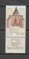 Israel  1986  N°994  Neuf XX Avec TAB = Nazareth Basiliqur - Israel