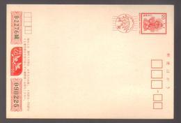 9562-Japan, Nippon, Postal Stationery    - - Postcards