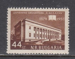 Bulgaria 1953 - Bibliotheque Nationale De Sofia, YT 769, Neuf** - Unused Stamps