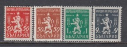 Bulgaria 1948 - Coat Of Arms, YT 594/96, Neufs** - 1945-59 República Popular