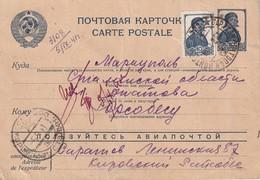 URSS 1941   ENTIER POSTAL  /GANZSACHE/POSTAL STATIONERY   CARTE - 1923-1991 USSR