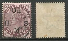 GRANDE BRETAGNE - (Inde) - Reine Victoria - 1852-1901 - (service) - Oblitéré - India (...-1947)