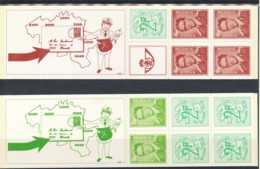 D - [151075]SUP//**/Mnh-c:8e-B8/9, Carnets De 1972, Type Marchand (lunette), SNC - Booklets 1953-....