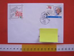 A.13 ITALIA ANNULLO 1998 MILANO FIERA ESPOSIZIONE MONDIALE FILATELIA ARTE LEONARDO DA VINCI UOMO VITRUVIANO DISEGNO - Arte