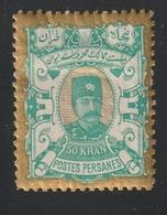Iran / 1894 / Mi. 90 * (AC98) - Iran
