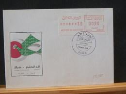 85/825     FDC  ALGERIE  1984 - Algérie (1962-...)